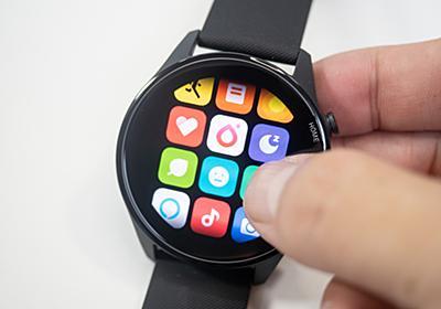 シャオミのスマートウォッチ「Mi Watch」を試してみたら - ケータイ Watch