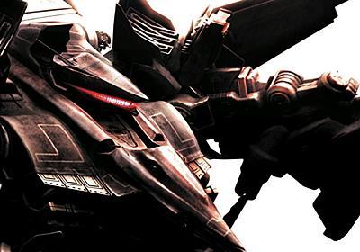 フロム・ソフトウェアの代表取締役社長、『アーマード・コア』新作が開発中であることを示唆 - armored-core