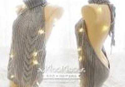 e358342d371bdf 「童貞を殺すセーター(例のセーター)」がヴィレヴァンで販売開始