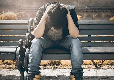 最低賃金が1ドル上昇すると自殺率が最大で6%減少するという研究結果 - GIGAZINE