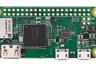 わずか10ドルのLinuxマシン——Wi-Fi/BLEを実装した「Raspberry Pi Zero W」 | fabcross
