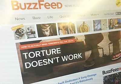 米バイラルメディア「BuzzFeed」、ヤフーと日本版を展開--国内編集部を新設 - CNET Japan