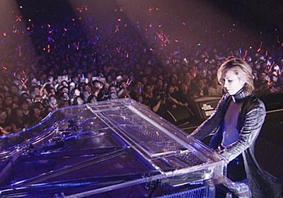 『中居正広のキンスマスペシャル』でYOSHIKIのロス生活に密着 X JAPAN復活10周年ライブ潜入も - Real Sound リアルサウンド