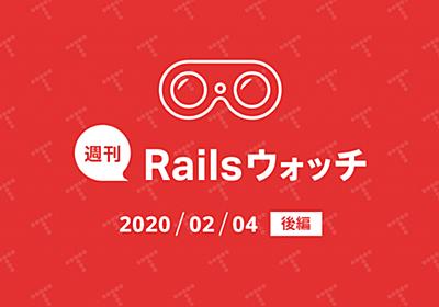週刊Railsウォッチ(20200204後編)Ruby3.0の他のbreaking change、Rubyのシリアライザ、GitHubのcode ownersほか TechRacho(テックラッチョ)〜エンジニアの「?」を「!」に〜 BPS株式会社