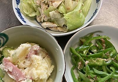 キャベツを食べるの、久しぶりな気がします - 料理好き人間が書くブログ