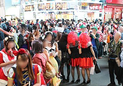 ハロウィーン、東京都内は全面禁止に! 水道橋博士「提言」が歓迎される理由 : J-CASTニュース