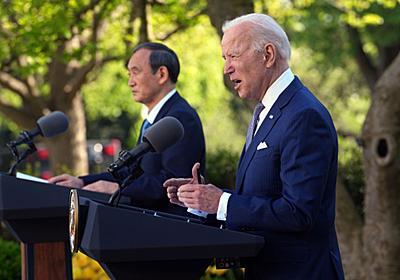 周到準備の日米首脳会談で菅政権が背負う「重い宿題」:日経ビジネス電子版