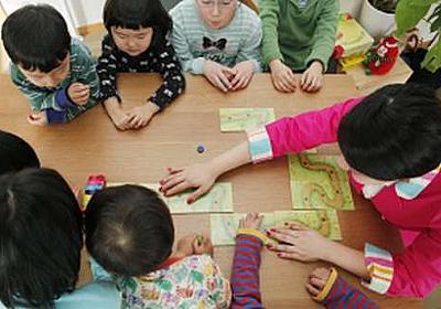 元すごろくや店員、ゲームマスター開業 - Table Games in the World - 世界のボードゲーム情報サイト