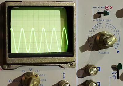 マルウェアに固有の電磁波を検出して攻撃を防ぐシステム「Tempest」が開発される