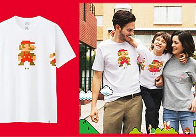 家族や友達、みんなでマリオとでかけよう! 「スーパーマリオ ファミリーミュージアム」UTが、全国のユニクロで4月1日に発売。「スプラトゥーン」UTも4月22日に登場。 | トピックス | Nintendo
