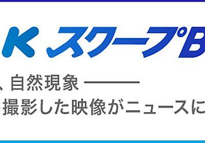 非常に強い台風10号 さらに発達する見込み | NHKニュース