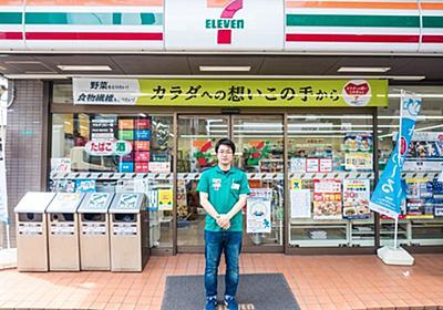 東京別視点ガイド : 「朝昼晩、幼少期からセブン弁当を食べていた」淡々とセブン飯を食べまくるTwitterアカウント『いとうセブン』は何者か?