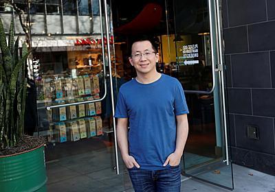 「トランプには逆らえない」TikTok創業者が全社員への手紙で訴えた胸中 | Business Insider Japan