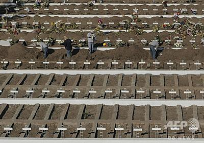 「ピーク越え」一転、チリでコロナ感染急拡大 首都圏を完全封鎖 写真10枚 国際ニュース:AFPBB News