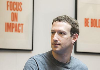 Facebook、英国の地方ジャーナリズムを支援するファンドを立ち上げ - CNET Japan