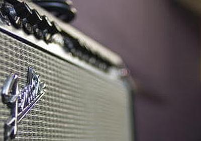 チューブアンプの選び方 - T's Guitar Room別館