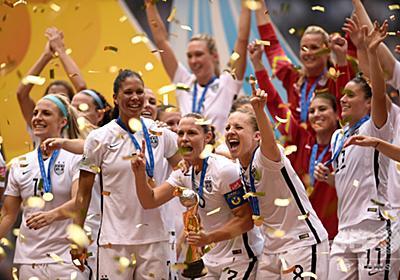 女子サッカーW杯、フランス大会で賞金を倍増 写真1枚 国際ニュース:AFPBB News