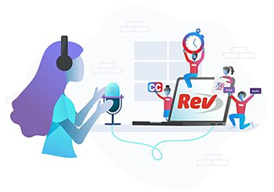 Rev Speech-to-Text Services | Convert Audio & Video to Text
