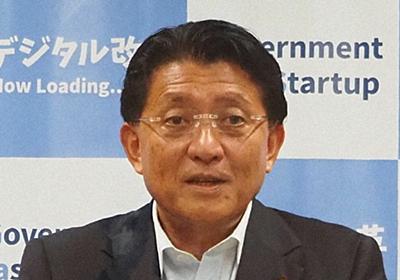 平井氏、異例の会議音声データ公開 「脅し発言」報道に反論 | 毎日新聞