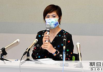 死産、行政に相談したのに逮捕は早計 弁護士が香川県警に抗議:朝日新聞デジタル