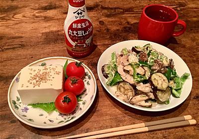 【ひとりごはん】豚肉のマヨ醤油炒め【レシピの掲載始めました】 - moderate