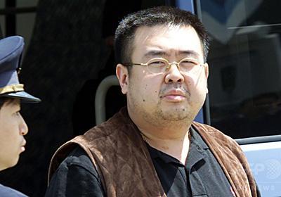 韓国政府、金正男氏の暗殺を確認 大統領代行「北の残忍性示す」 写真14枚 国際ニュース:AFPBB News