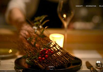 食べログ4.0以上を厳選!安倍総理が行ったレストラン・飲食店まとめ | 日本最大の選挙・政治情報サイトの選挙ドットコム