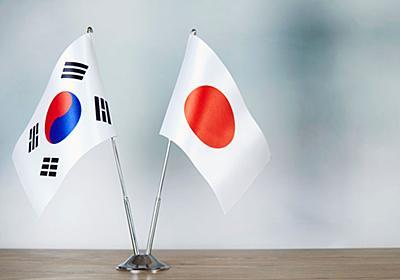 日本人が理解していない韓国人の「恨」の意識 | 韓国・北朝鮮 | 東洋経済オンライン | 経済ニュースの新基準