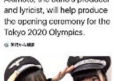 【ダブスタ速報】共産党の小池さん 櫻坂の軍服風衣装と東京五輪を絡めを英文で批判したツイートをこっそり削除していたw | もえるあじあ(・∀・)