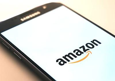 AmazonのAudibleにおけるデジタル著作権管理をSF作家が批判 - GIGAZINE