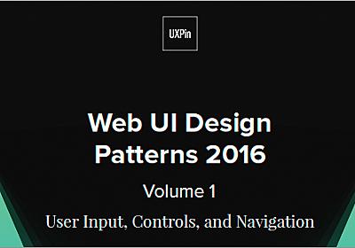 最近のWebのUIデザインで採用されているナビゲーションのパターン16種類のまとめ   コリス