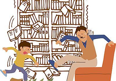 熊本地震の体験者が語る、家に備えておきたい「防災グッズ」5選 | ROOMIE(ルーミー)