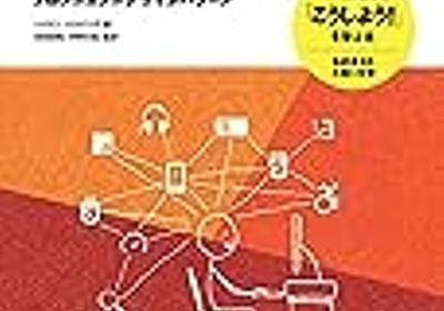 フロントエンドの「想定外」に対応する考え方とTipsいくつか | ダーシマ・ヱンヂニヤリング