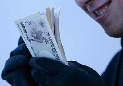 振り込め詐欺が形を変えて拡大中、「ピンポン詐欺」の極悪手口 | 地下経済の深淵 | ダイヤモンド・オンライン