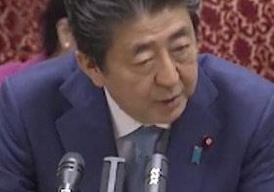安倍首相の「共産党か」ヤジはネトウヨの常套句! 今年だけでヤジは27回、こんな下劣な総理大臣見たことない LITERA/リテラ