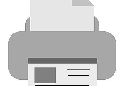 小ロットで作れる!オリジナルプリント布・生地(テキスタイル)のインクジェットプリントサービス(業者)まとめ | つらつらと適当に書いていくブログ