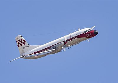 【最新国防ファイル】自衛隊唯一の飛行点検隊 全42基地163施設を管轄 (1/2ページ) - zakzak:夕刊フジ公式サイト