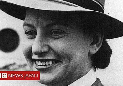 1942年に日本兵、豪の看護師21人を銃殺する前に何を 真実追求の動き - BBCニュース