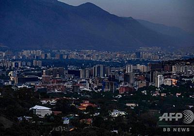 ベネズエラ、大規模停電で人工透析できず 2日間で15人死亡 写真12枚 国際ニュース:AFPBB News