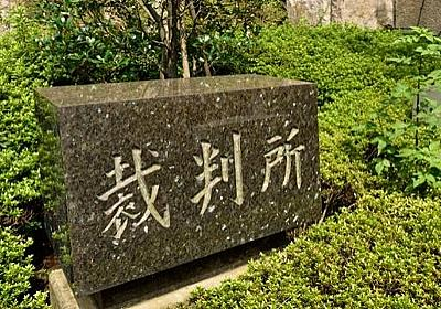 川崎中1殺害で賠償命令も…。5500万円支払える? 被害者支援の課題を考える - 弁護士ドットコム