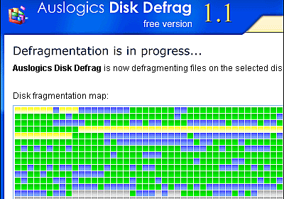 断片化を爆速で処理する無料デフラグソフト「Auslogics Disk Defrag」 - GIGAZINE