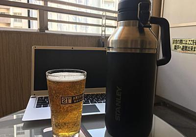 """いまクラフトビールは""""量り売り""""がアツい :: デイリーポータルZ"""