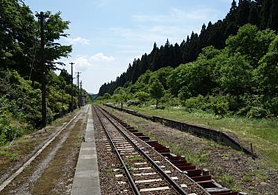 分水嶺のすぐ近くにある秘境駅『堺田駅』に行ってきましたの!【陸羽東線】 - 元IT土方の供述