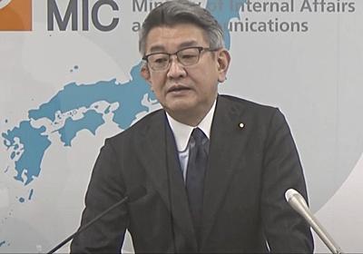 """武田総務相、au新料金「povo」の""""最安値""""表示は『非常に紛らわしい』と批判 - Engadget 日本版"""