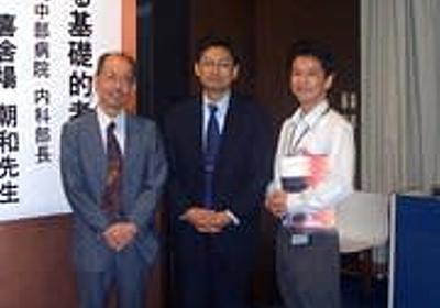 共有資料3 「研修医の皆さんへ」(神戸大学 岩田教授) - 感染症診療の原則