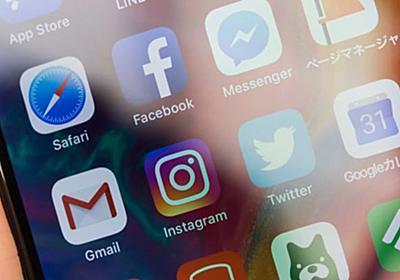 「ネットが社会を分断」は不正解、10万人の調査結果が明かす真相 | 47NEWS