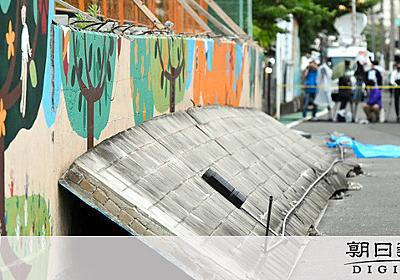 ブロック塀で女児死亡、市が遺族と和解へ 大阪北部地震:朝日新聞デジタル