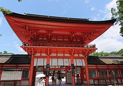 下鴨神社(3)賀茂御祖神社・新(真?) 七不思議 - ものづくりとことだまの国