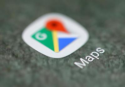 米グーグル、自社アプリでアップル追跡ツール使用を停止 | ロイター