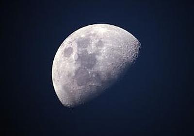 太陽系に存在する「203個の衛星」を網羅したウェブサイト「203 Planet Moons」 - GIGAZINE